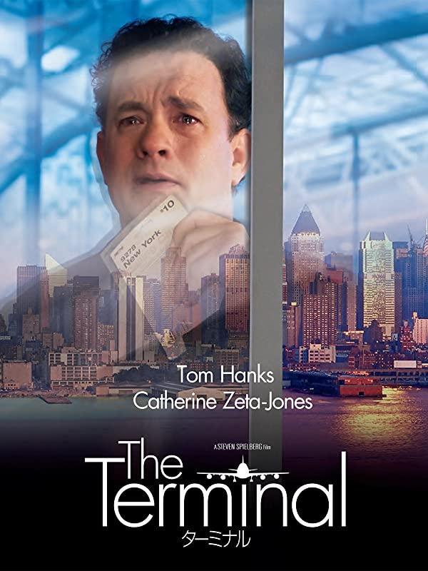 映画ターミナルのポスター